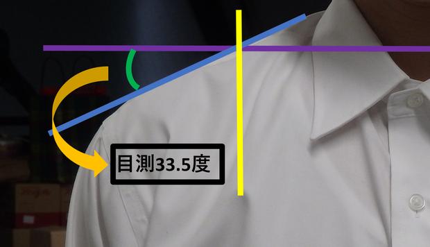 2018_09_10_S太ブログ.png