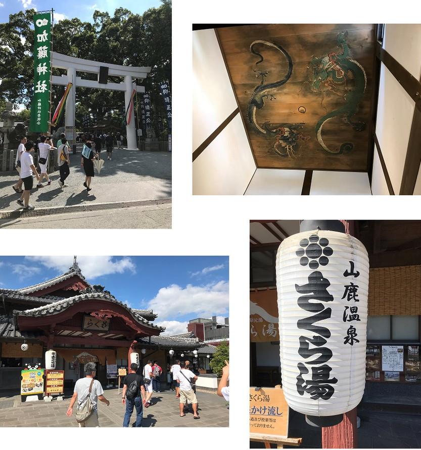 九州旅行_観光2.jpg
