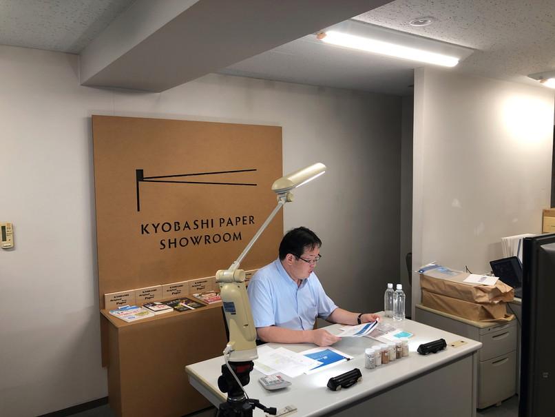 2020_08_リモート勉強会①.jpg