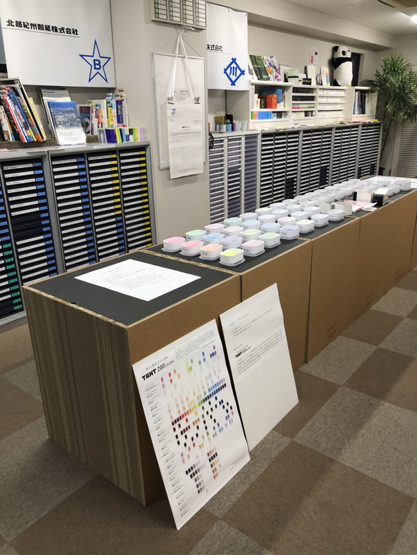 タント増色お披露目展示会①.jpg